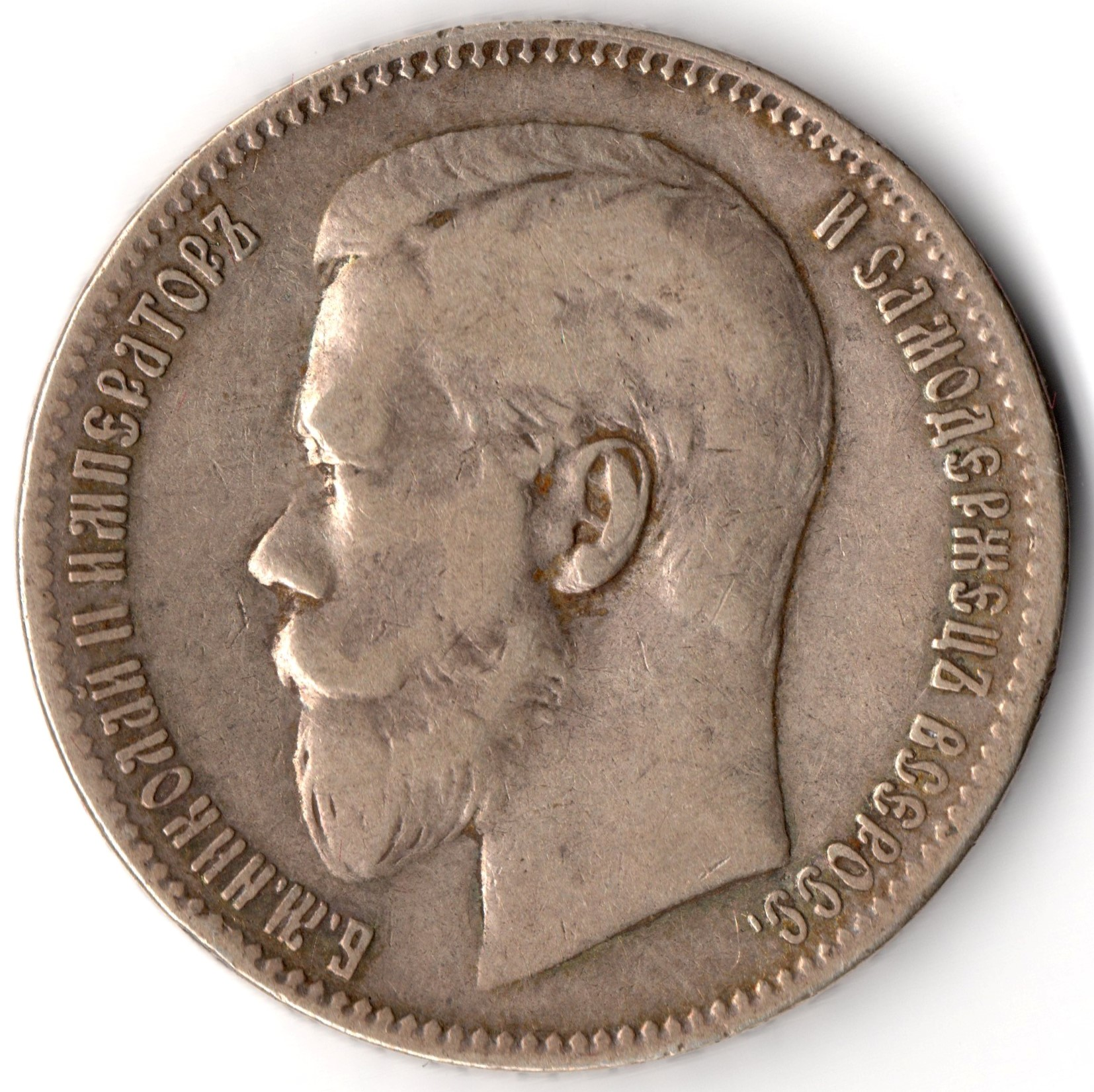 Collectors of coins of Russia and the world